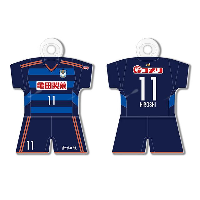 【全選手対応】ユニフォーム型カーサイン フィールドプレーヤー:カップ戦モデル(紺)