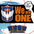 We are ONE CD���㥱�å�