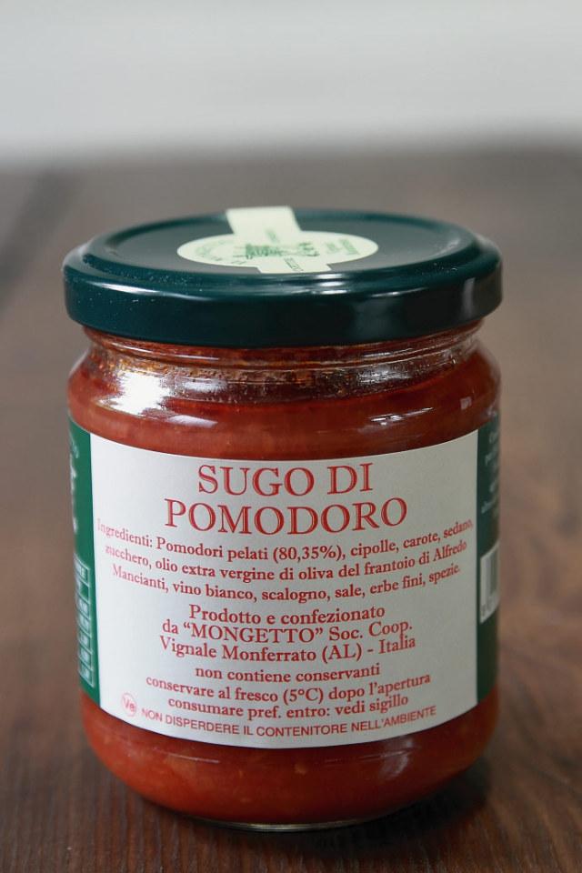 トマトソース イル・モンジェット社 イタリア産 (Italian pasta sauce by il mongetto)