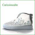 carissimo alte カリシモアルテ cs81861sl  シルバー 【可愛さいっぱい!お花とちょうちょのカラフルストーン*** carissimo alte チュールレース・アンクル】