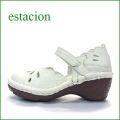エスタシオン靴  estacion  et0140iv アイボリー 【可愛いフラワーカット。。・・ティアドロップ・パンチングの・・エスタシオン靴 ワンベルト】