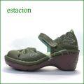 エスタシオン靴  estacion  et0140ka カーキ 【可愛いフラワーカット。。・・ティアドロップ・パンチングの・・エスタシオン靴 ワンベルト】