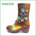 エスタシオン靴  estacion  et016br ブラウンマルチ 【初登場の長さ!!お花咲いてる 新鮮色達。。。エスタシオン・・かわいいハーフブーツ】