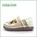 エスタシオン靴  estacion  et158iv アイボリー 【骨と肉きゅう。。。エスタシオン すごく可愛い ワンちゃんスリッポン】
