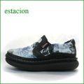 エスタシオン靴 estacion et257gy  グレイ 【新鮮キラキラお花・・・フワッと感じるお座布なクッション。。エスタシオン靴・・スリッポン】