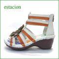 エスタシオン靴  estacion  et402iv アイボリーコンビ 【可愛いお花が咲いている。ふわふわクッションの・・ エスタシオン ブーツサンダル】
