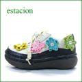 エスタシオン靴 estacion et47ivnv  アイボリーネイビー 【可愛いキラキラお花**フワッと感じるお座布なクッション。。エスタシオン靴・・玉ひもマニッシュ】