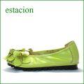 エスタシオン靴  estacion etn20232gr ライトグリーン 【 ボリューム満点!可愛いボンボンフラワー・・・ エスタシオン フィットするくねくねソール】