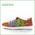 エスタシオン靴  estacion etn202or オレンジ 【可愛さ満点。。。クニュッと曲がるソール・・・エスタシオン..葡萄のスリッポン】