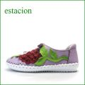 エスタシオン靴  estacion etn202pl ライトパープル 【可愛さ満点。。。クニュッと曲がるソール・・・エスタシオン..葡萄のスリッポン】