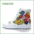 エスタシオン靴  estacion etn612iv アイボリー 【可愛さ満点。。。クニュッと曲がるソール・・・エスタシオン..わんわんアンクルショート】