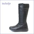 incholje インコルジェ in8375bl  ブラック 【人気のラウンド・ロング。。ずっと履きたい・・incholje 楽らくFITブーツ。。】