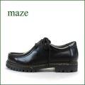 maze マーゼ  mz710bl  ブラック 【おしゃれ馬革ハラコと・・・いい革してるイタリアンレザー・・ maze  チロリアンシューズ】