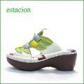 エスタシオン靴 estacion et706iv アイボリー 【可愛さ満点。。わくわく元気な。。エスタシオン靴・・・リンゴ畑のカラフルミュール】