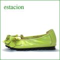 estacion エスタシオン靴 etn20232gr ライトグリーン 【 ボリューム満点!可愛いボンボンフラワー・・・ エスタシオン フィットするくねくねソール】