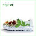 エスタシオン靴 estacion etn206ivye アイボリー 【かわいいお花が咲いている。。クニュッと曲がるソール・・・エスタシオン..花花スリッポン】