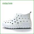 エスタシオン靴 estacion etn613iv アイボリー 【柔らかい。。クニュッと曲がるソール・・・エスタシオン..可愛い穴穴アンクルショート】