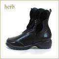 herb靴  ハーブ hb2080bla ブラック 【いっぱい葉っぱと・・可愛いウェーブカット・・・herb靴・・柔らかショートブーツ】