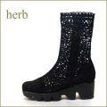 HERB  �ϡ��� hb2150bl  �֥�å����ڹ��졼������Ѥ����ڤ����ʤߤʤߤΥ�����Υ��硼�ȥ֡��ġ�