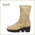 herb��  �ϡ��� hb2250ok  ���������ڥ����٥��åס������ʥ����ɥ졼���Ρ���herb�����ʤߤʤߤΥ����롦���硼�ȡ�
