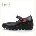 herb��  �ϡ���  hb3588bl  �֥�å�  �ڥۥäȤ��륯�å�����ϡ��֤Υ��饦�ɥ����롦��herb�� �٥�ȥѥ�ץ���