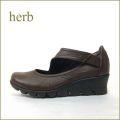 herb��  �ϡ���  hb87dn ���������֥饦��Ĺ���֤Ǥ��Ŭ�Ǥ����롦�� herb������ ���̡��ȤäƤ��������ϡ�