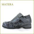 matera靴 マテーラ ma1344gy