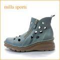 milla ミラ mi1032bu ロイヤルブルー 【どんどん歩けるラバーソール・・おしゃれなWジッパー・・milla・・穴穴アンクル】