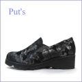 put's  プッツ pt2201bl  ブラック 【 足に優しい裏革ピッグスキン・・おしゃれクラウド模様・・put's靴 まん丸スリッポン】