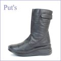 put's靴 プッツ pt8346bl  ブラック 【足裏に優しい 快適クッション・・ put's靴 かわいい丸さ・・ベルト・ハーフブーツ】