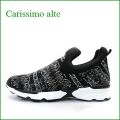 carissimo alte カリシモアルテ cs60133bl ブラック 【可愛さ満点*ぴかぴかカラフルストーンとストレッチ** carissimo alte 履きやすいスリッポン】