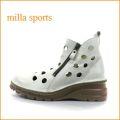 milla sports ミラスポーツ mi1032iv アイボリー 【どんどん歩けるラバーソール・・ダブルのジッパー・・milla sports・・穴穴アンクル】