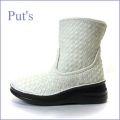 プッツ put's靴 pt83249iv アイボリー 【注目メッシュで登場!!足裏に優しい快適クッション・・ put's靴 新鮮カラーのかわいいブーツ】