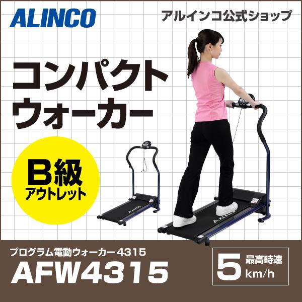 AFW4315B