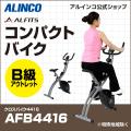 AFB4416