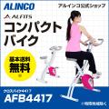 AFB4417