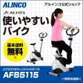 AFB5115