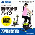 AFB5216G