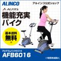 AFB6016