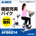 �ڿ��ʡ�[������]������̵����AFB6214/�ץ?���Х���6214/���륤��(ALINCO)