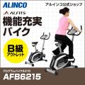 AFB6215