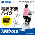 【新品】【送料無料】【スピンバイク/フィットネス/健康/ダイエット/バイク/トレーニング】AFB7012/エコバイク/アルインコ(ALINCO)