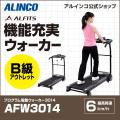 AFW3014