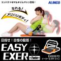 EXG057D