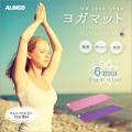 【新品】【フィットネス/健康/ダイエット/トレーニング/エクササイズ/脂肪燃焼/筋トレ】FYG606/ヨガマット6mm[ピンク/バイオレット]/アルインコ(ALINCO)