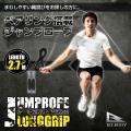 ジャンプロープ ベアリング付/WB009