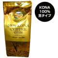 ロイヤルコナコーヒー100%