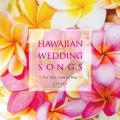 ハワイアンCD6