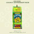 ココナッツ Antioxidant Rich