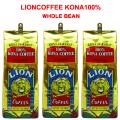 ライオンコーヒー100%
